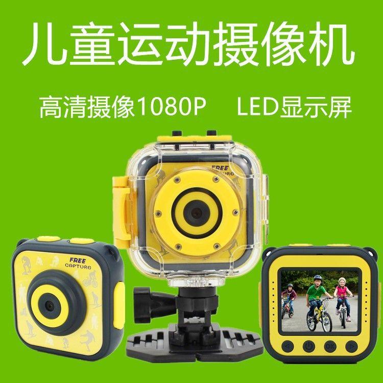 儿童手持便携玩具DV卡通迷你防水自拍相机130万像素智力开发GM04