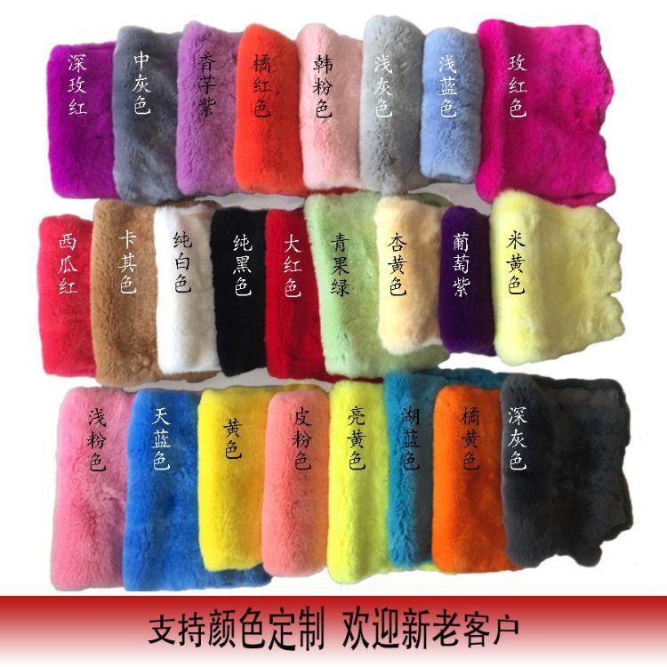 精品染色獭兔毛皮饰品DIY毛领毛球服装手机壳专用  支持颜色定制