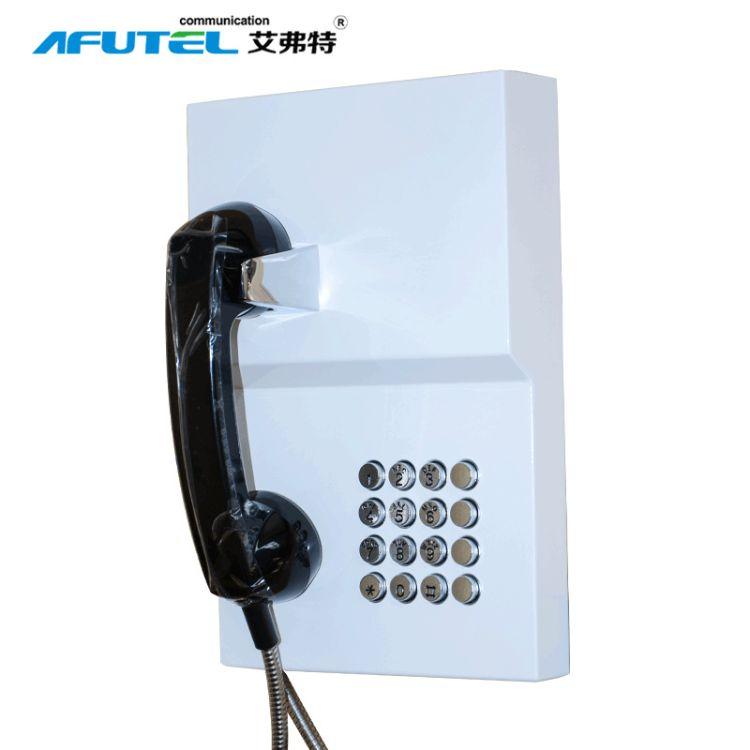 艾弗特厂家直销免拨号摘机自动拨通银行客服热线专用电话机