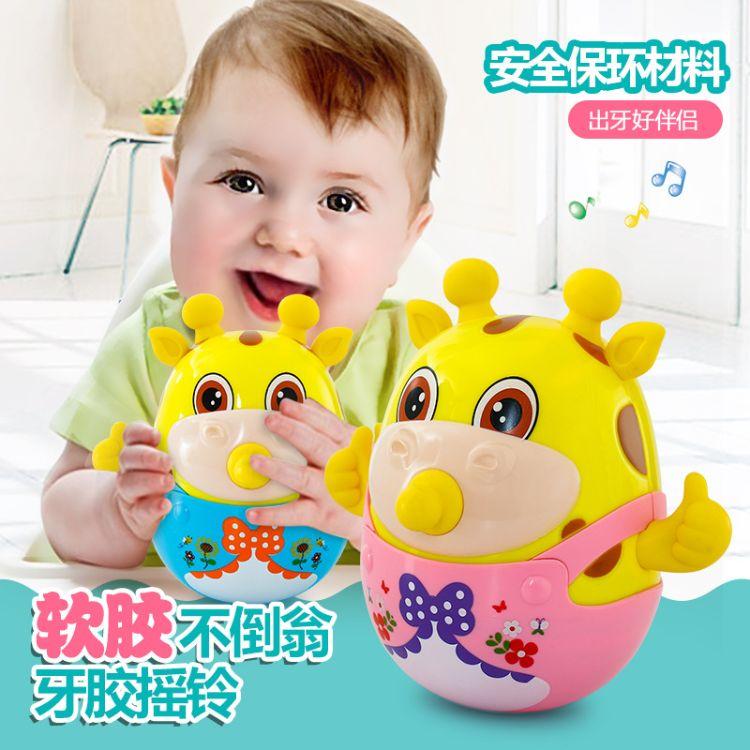 婴幼儿玩具可咬牙胶0-3-6岁新生儿摇铃男女孩不倒翁 礼品赠品批发
