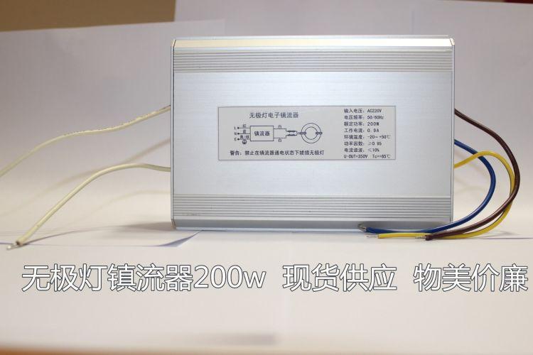 无极灯 无极灯电源 低频电子镇流器 整流器 安定器 大功率整流器