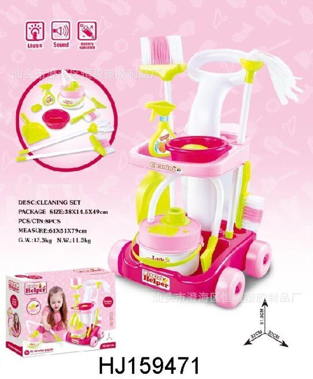儿童过家家仿真推车清洁工具套装带吸尘器 男孩女孩打扫卫生工具