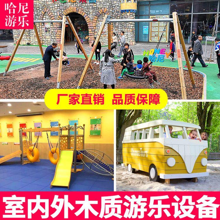 幼儿园木质攀爬架独木荡桥户外儿童游乐设备大型玩具设施钻洞爬网