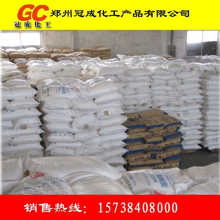 专业生产销售高品质溴化钠