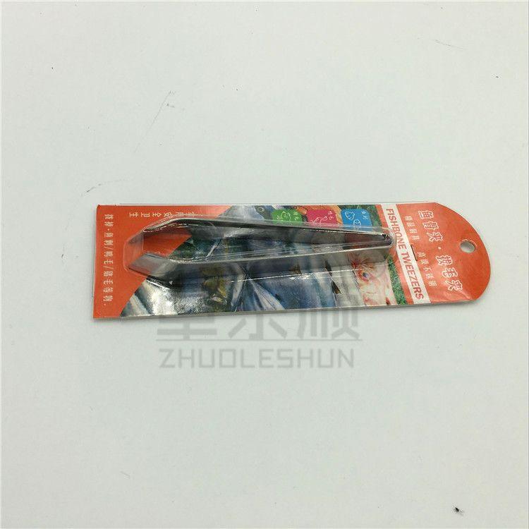 高品质不锈钢刺夹 三文鱼刺夹猪毛夹家用拔毛器(430材质)