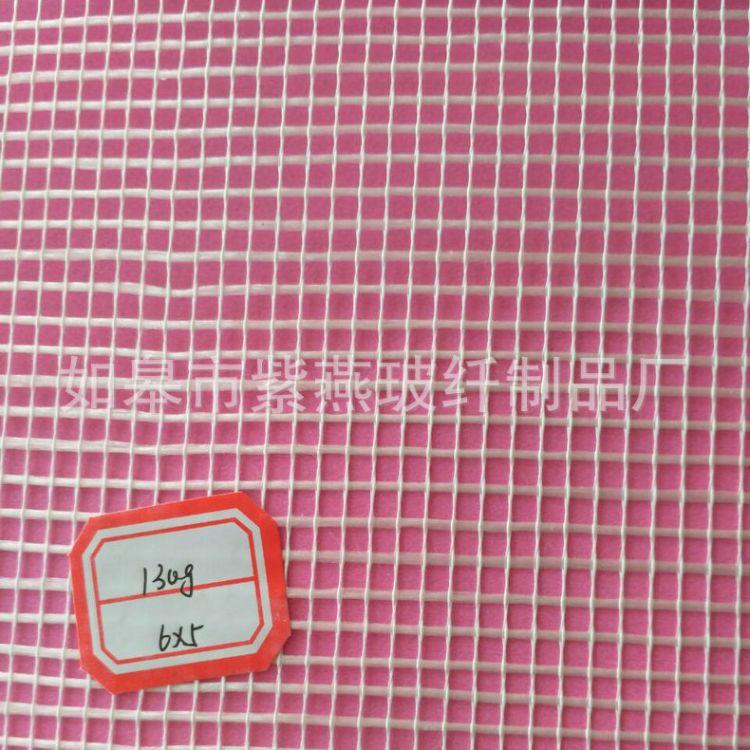 厂家提供 网格布 玻璃纤维乳液网格布 南通布玻璃纤维布