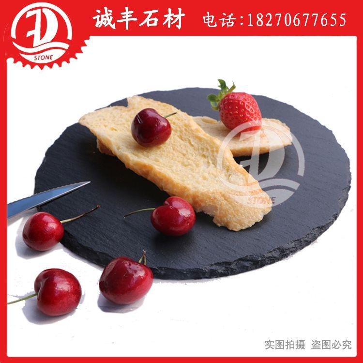 出口品质 天然板岩圆形石板餐盘牛扒平盘寿司甜点披萨托盘意面盘