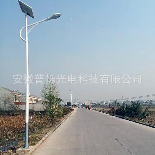 太阳能路灯庭院灯LED路灯 新农村标准40瓦 6小时