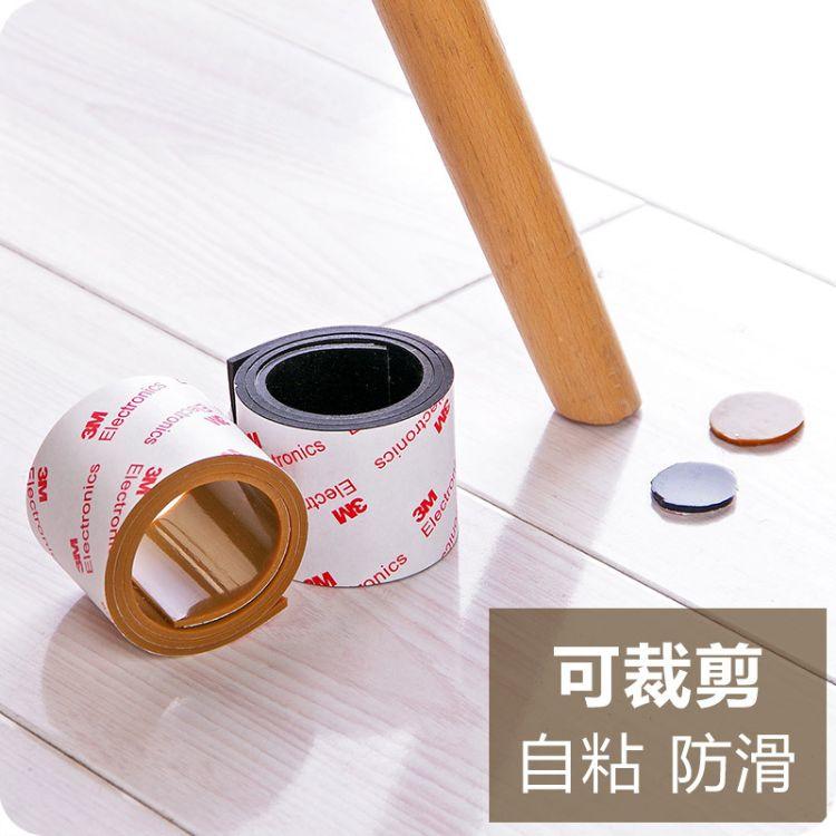 可裁剪硅胶椅子桌脚垫加厚家具保护垫 桌椅板凳桌腿静音防滑脚贴