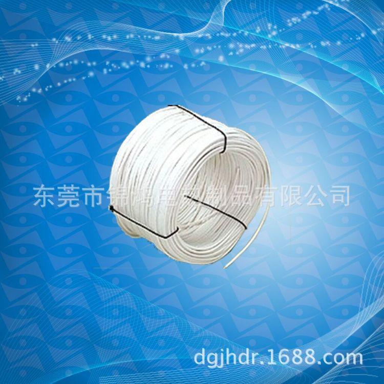 厂家直销硅胶发热线,加热线,电热线 碳纤维加热线 复合纤维发热