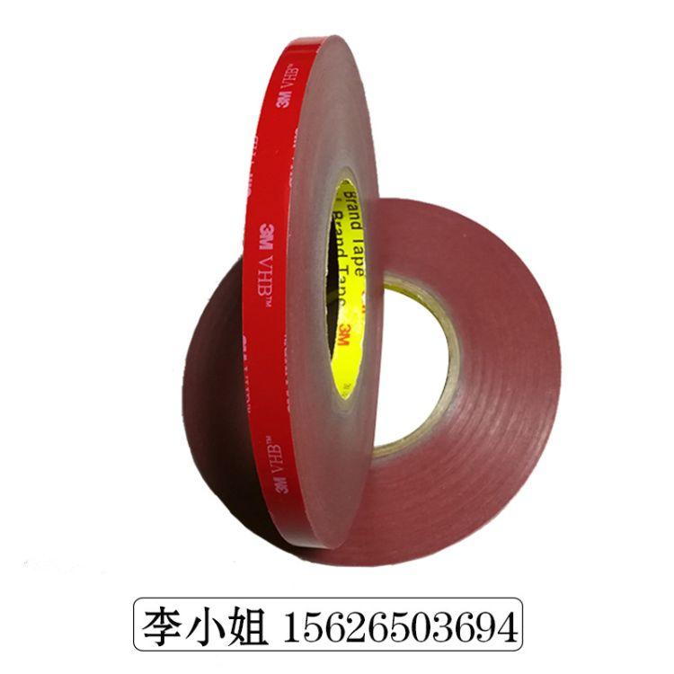 原装正品3M5604A-GF强力双面胶带较强粘性0.4MM厚汽车装饰条用