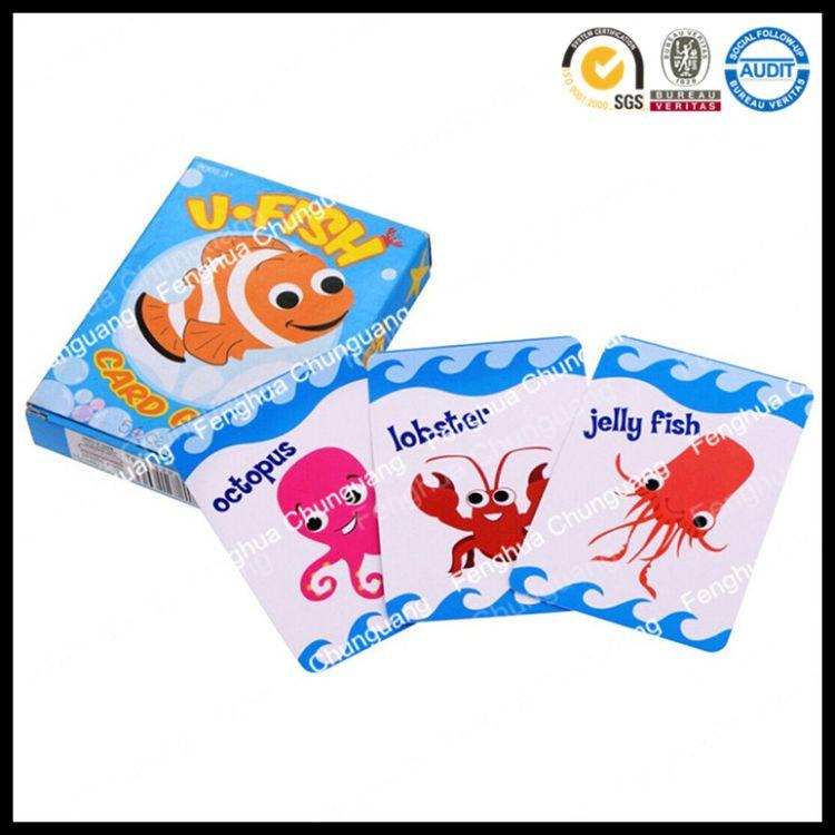 【定制】厂家定制外贸记忆卡片儿童识物卡片