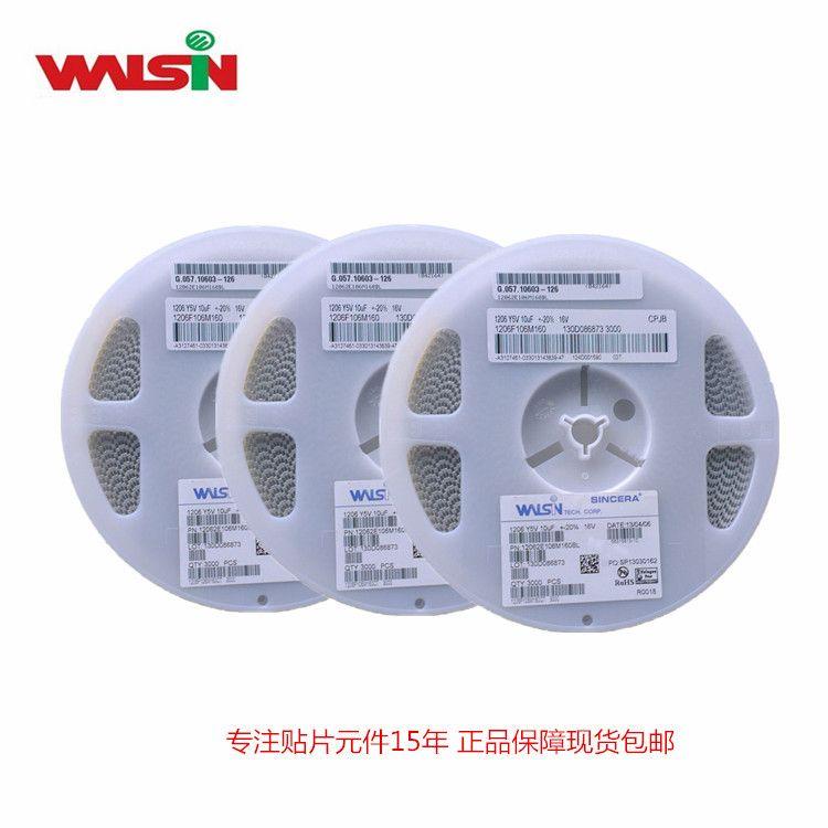 贴片电容1206 103K 1000V贴片陶瓷电容价格优势