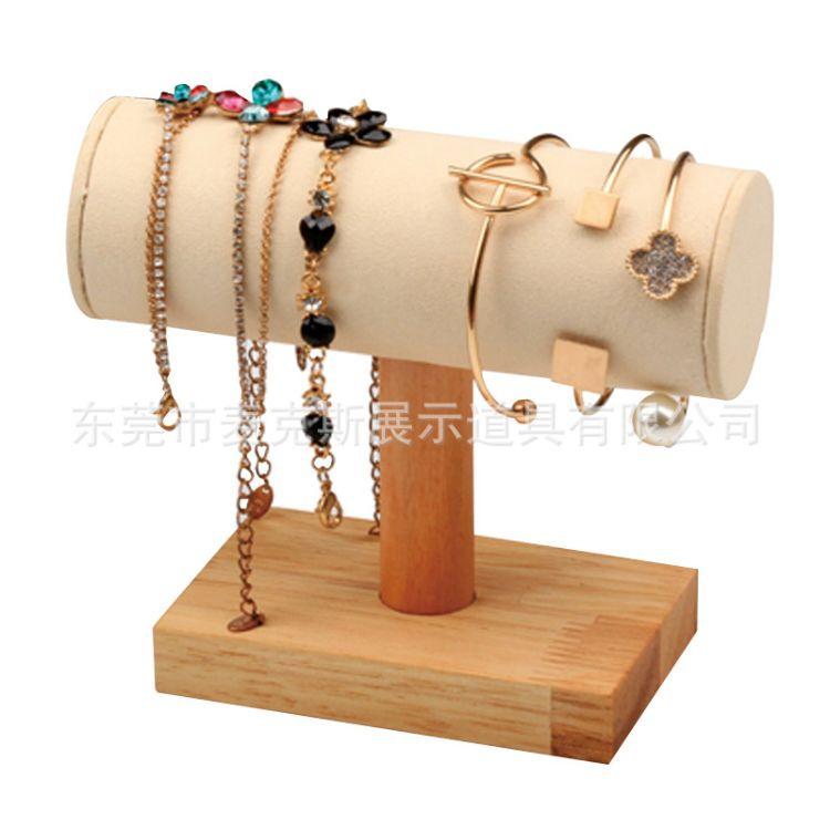 木质手链展示架 厂家定制款实木首饰工字单手架手链收纳展示支架
