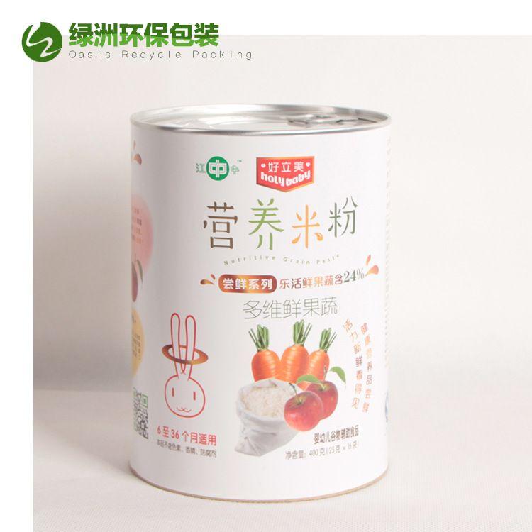 厂家批发 食品奶粉纸罐 米粉罐 圆筒 螺旋式纸筒 定做纸桶罐