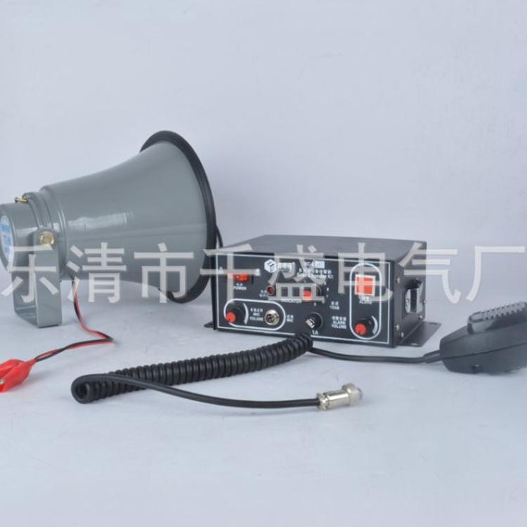 上海稳谷   设备报警器 可喊话带喇叭 多功能天车喊话报警器
