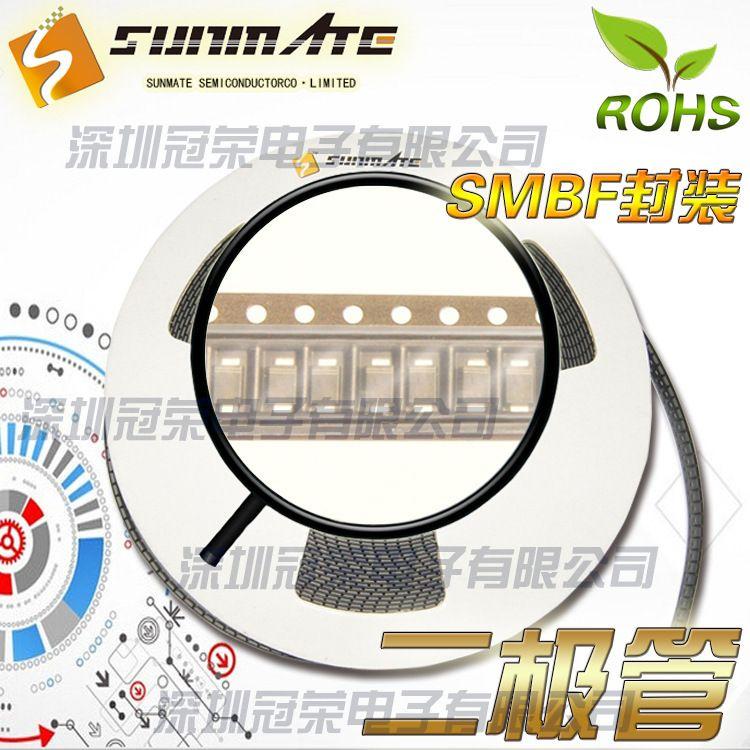 免费送样 1SMAF4754A 贴片 1W稳压二极管 SMAF封装 39V 高品质