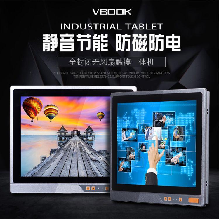 10寸12寸15寸17寸19寸18.5寸嵌入式工控一体机触摸屏工业平板电脑