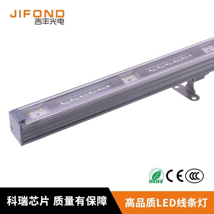 厂家供应新款线条灯 LED户外亮化航空拉伸铝材DMX512线条灯