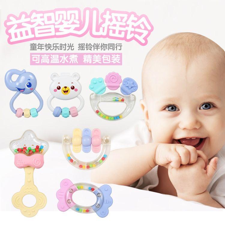 美贝乐 婴儿摇铃牙胶手摇铃宝宝0-1岁新生婴儿玩具0-3-6-12个月