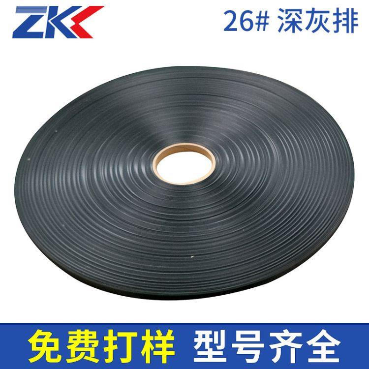 2651#26深灰排线 扁形测试机排线 排线连接线厂家