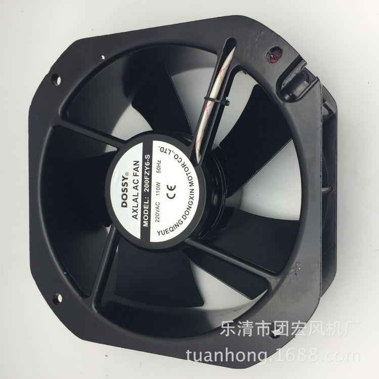 200FZY6-S 轴流风机 铁叶片风扇尺寸225*225*80 机柜风扇 220V