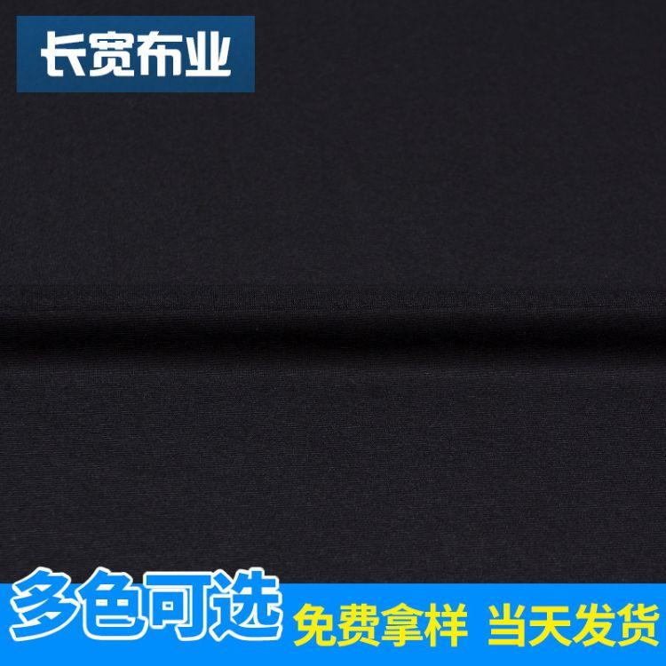 长宽布业 涤纶单面佳积布 单面薄针织里布面料