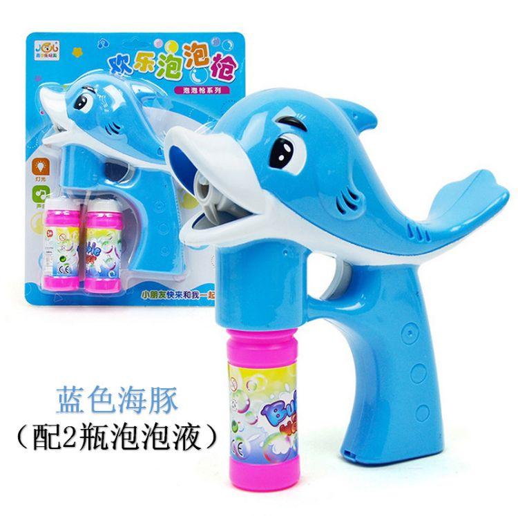 儿童泡泡机电动泡泡枪海豚灯光音乐玩具夏天自动吹泡泡水玩具
