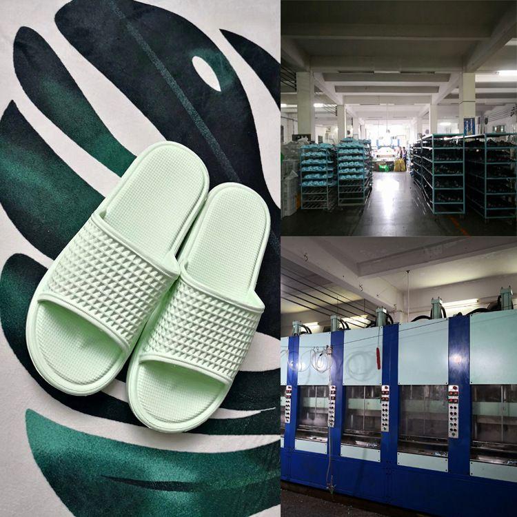 来样加工eva射出一次成型橡塑拖鞋流水线贴合EVA拖鞋定制加工代工