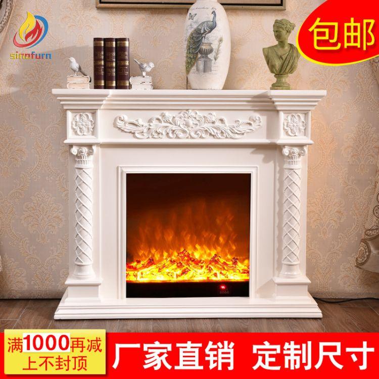 厂家直销批发欧式 雕刻美式壁炉 装饰柜 电壁炉 仿真火焰320包邮