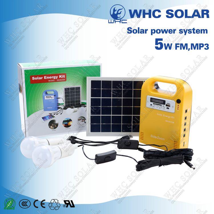5W家用太阳能发电系统 太阳能发电机  DC系统   带收音FM