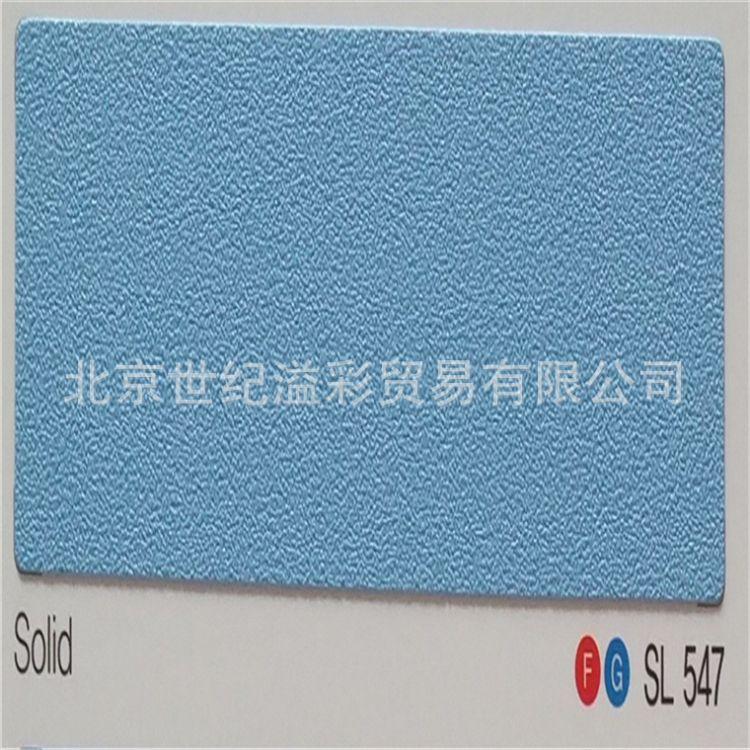 韩国进口波音软片 HYUNDAE 现代装饰贴膜 SL547 570 565 566