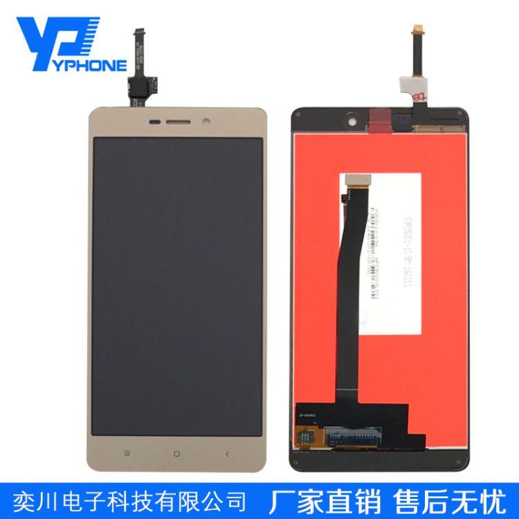 适用于红米3 手机屏幕 redmi3原装液晶总成 液晶触摸显示屏批发