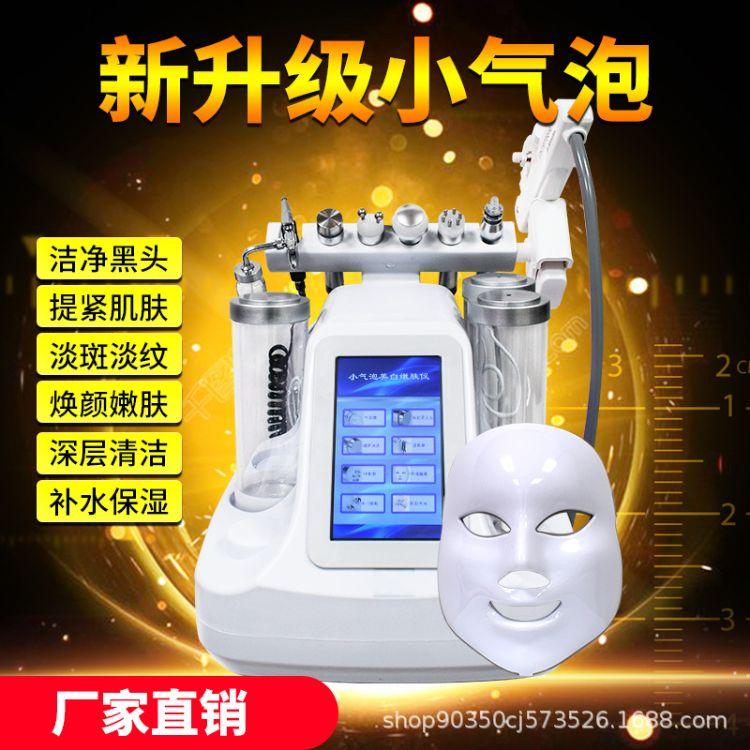水光针韩国超微小气泡美容仪器 吸黑头美容院深层清洁补水仪器 家用