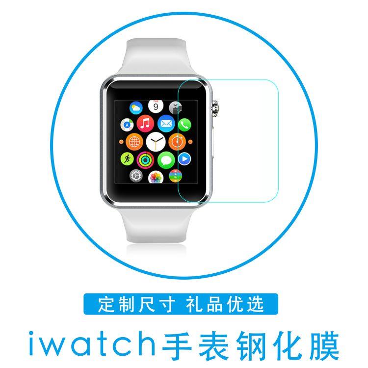 适用于苹果iWatch4手表钢化膜40/44mm applewatch手表钢化膜批发