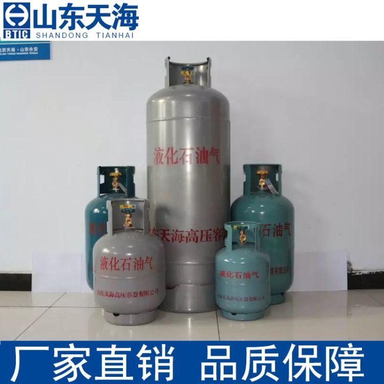 山东永安家用液化气瓶 5KG 50KG 液化气瓶 15kg液化气瓶