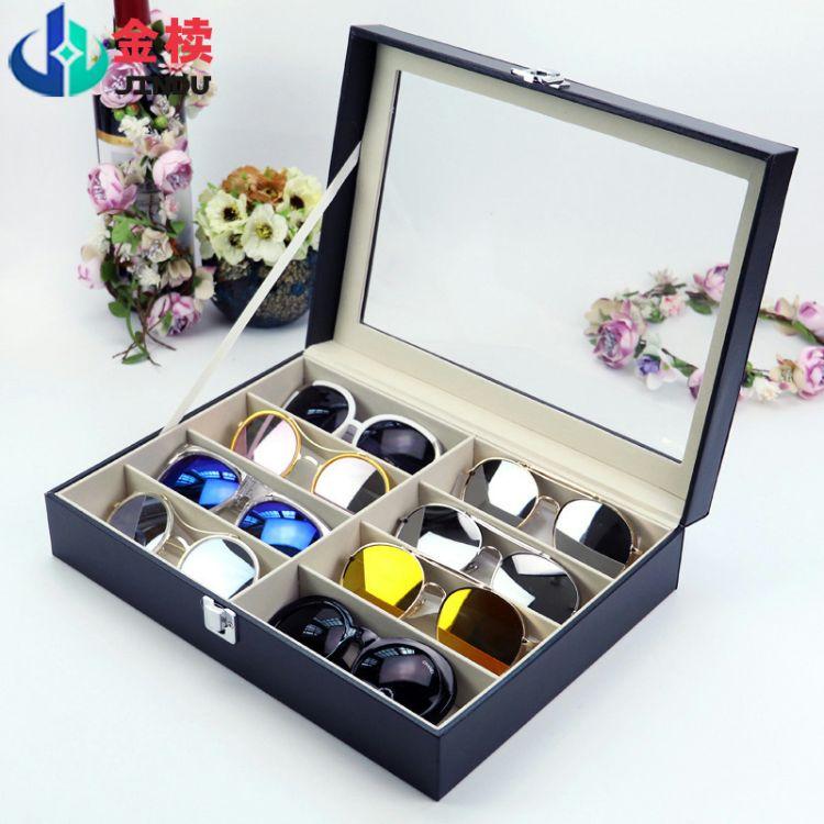 厂家定制翻盖PU皮8位眼镜盒太阳镜墨镜盒墨镜收纳展示包装盒批发