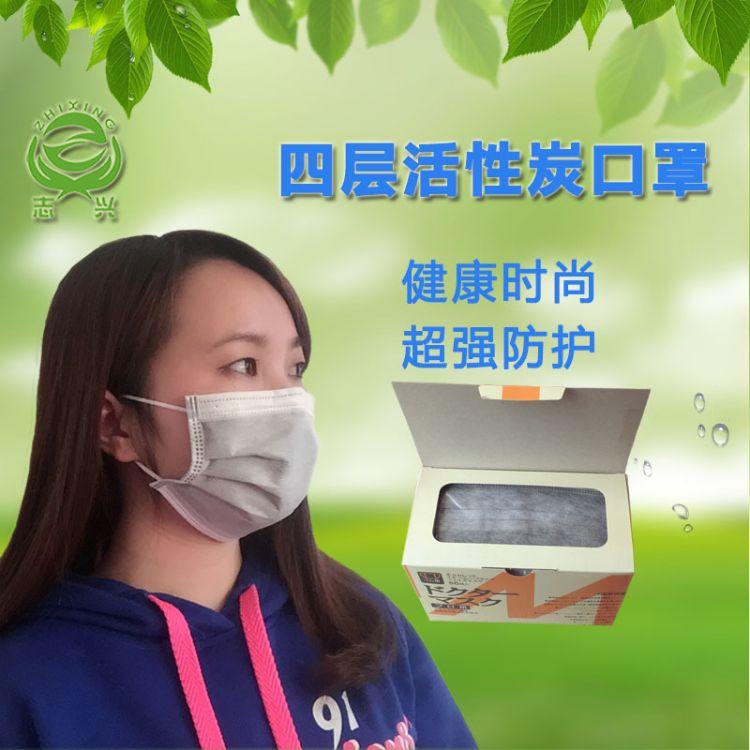 一次性四层活性炭口罩防雾霾防异味防甲醇防花粉独立包装包邮