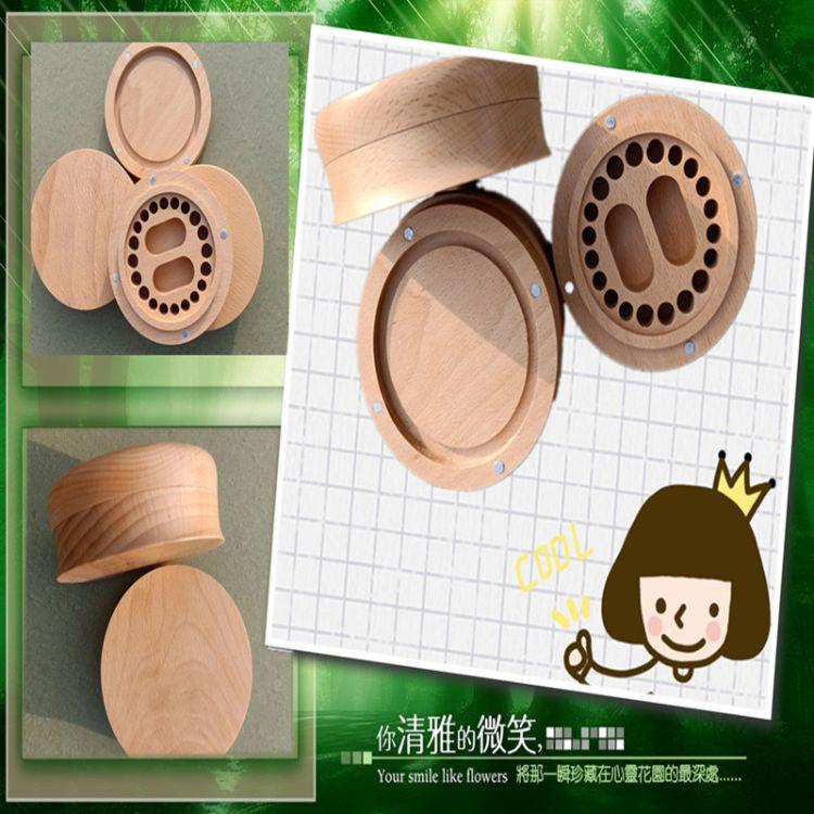 新款榉木圆形宝宝乳牙盒胎毛脐带牙齿留念盒收藏盒婴幼儿纪念品盒