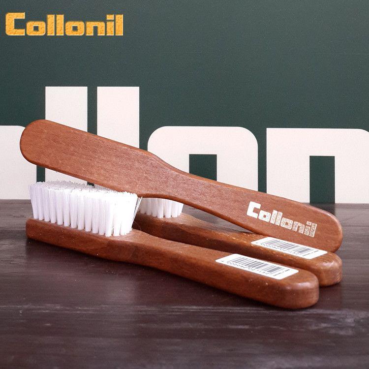 可乐耐德国原装进口COLLONIL光面皮绒面纺织面料配套清洁剂清洗刷