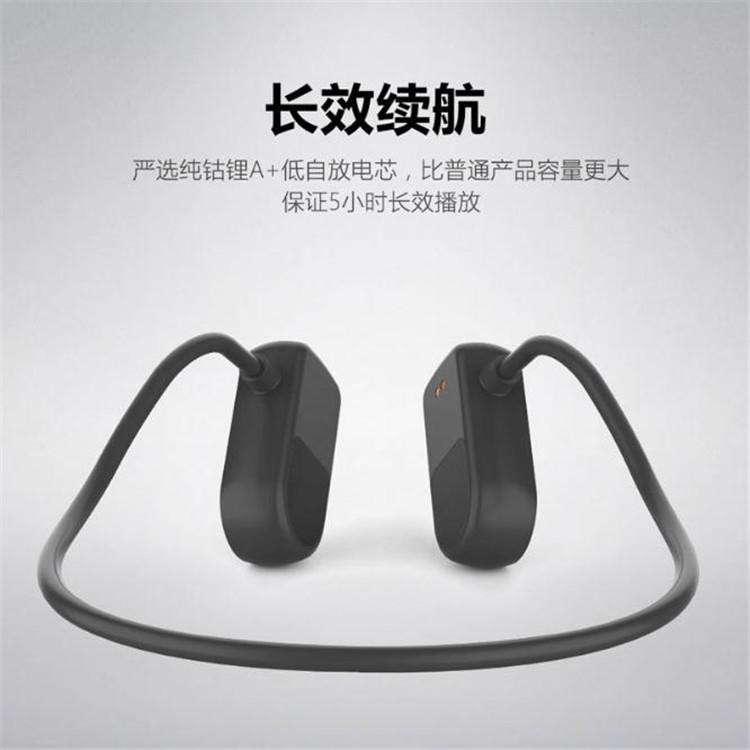 便携头戴式骨传导无线运动耳机蓝牙4.0颈挂式防水环绕立体声耳机