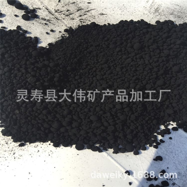 厂家直销油漆塑料用炭黑 分散性好湿法炭黑