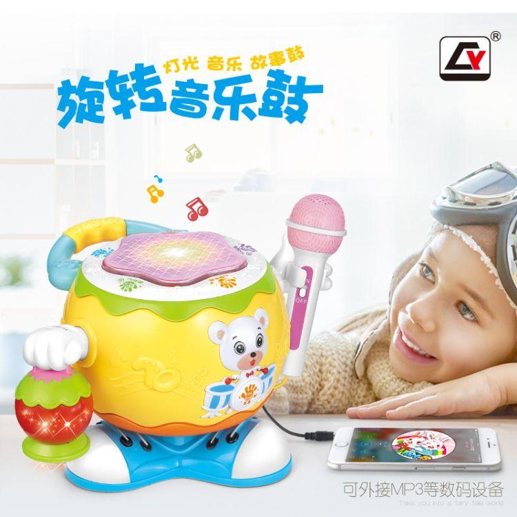儿童益智多功能旋转音乐鼓带麦克风 宝宝声光灯笼玩具3-6-8-12岁