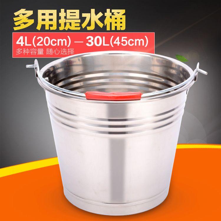 厂家批发无磁不锈钢加厚多用提水桶家用提桶钓鱼桶规格齐全可定制