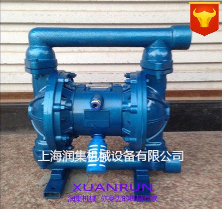 XuanRun/宣润专业制造隔膜泵 专业气动隔膜泵 优质气动隔膜泵