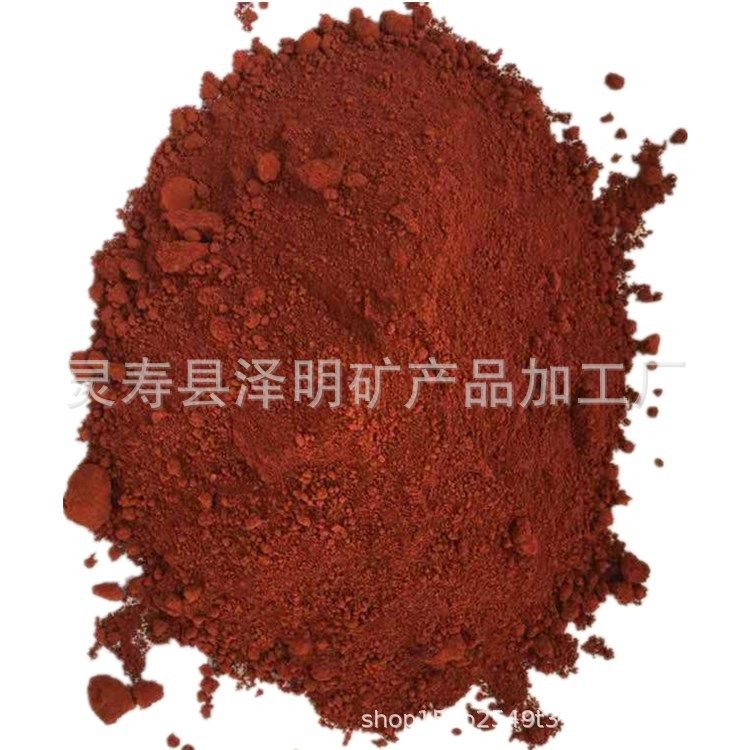 泽明直销 优质氧化铁红 无机颜料 建筑彩色颜料 氧化铁颜料