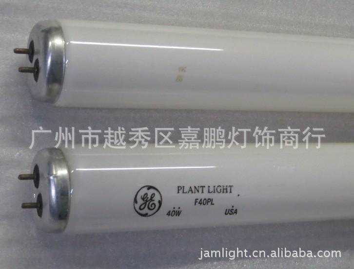 美国GE灯管照明T12 F40PL 40W 3100K宽光谱植物型 水族灯管