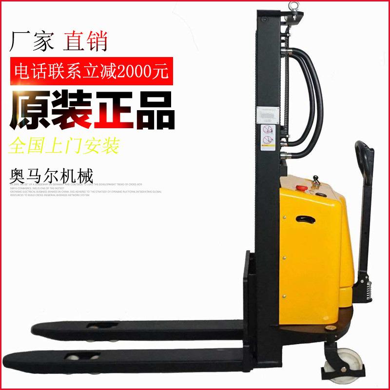 2吨半电动堆高车叉车液压升降机装卸车堆垛机半电动叉车包邮价格