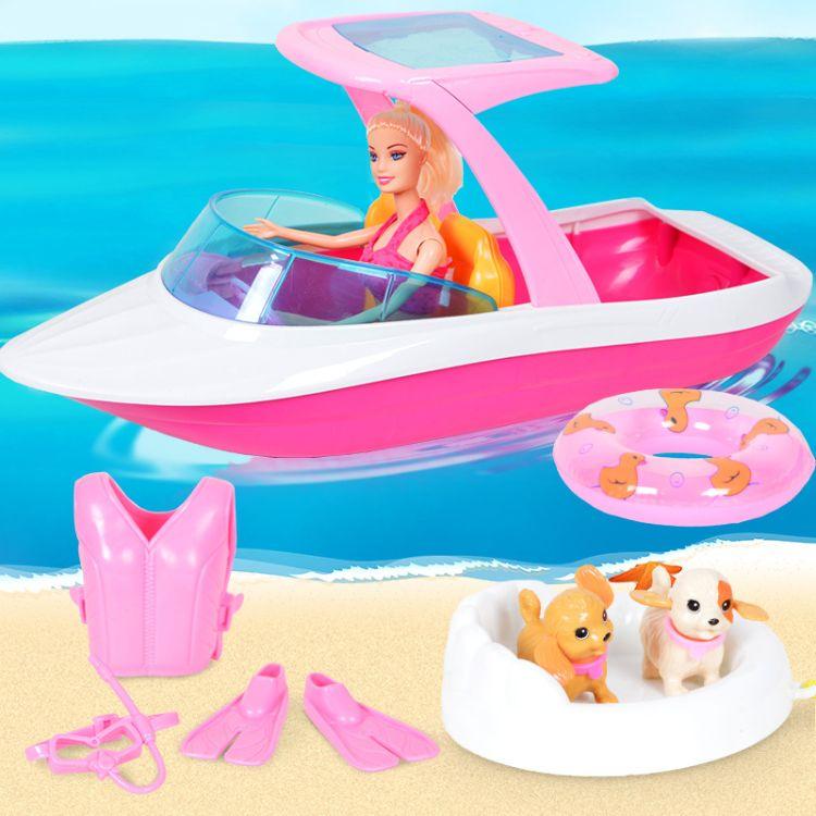 游艇戏水洋娃娃套装五关节可动洋娃娃女孩游艇过家家生日礼品玩具