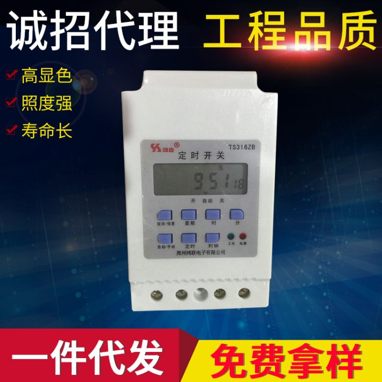 厂家供应导轨式微电脑时控开关 电工电气定时精准时控开关 批发